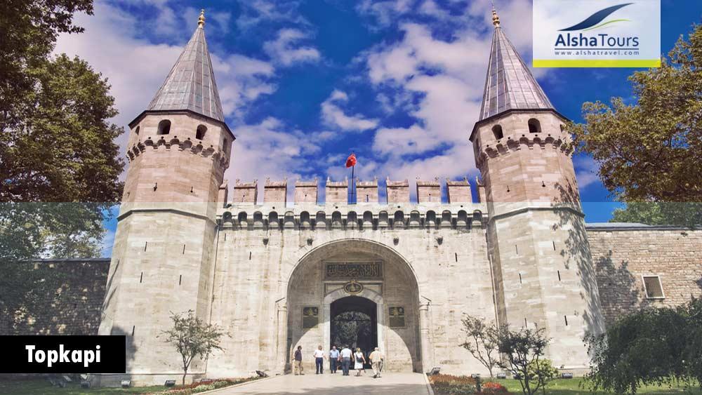 Tour Turki 2020